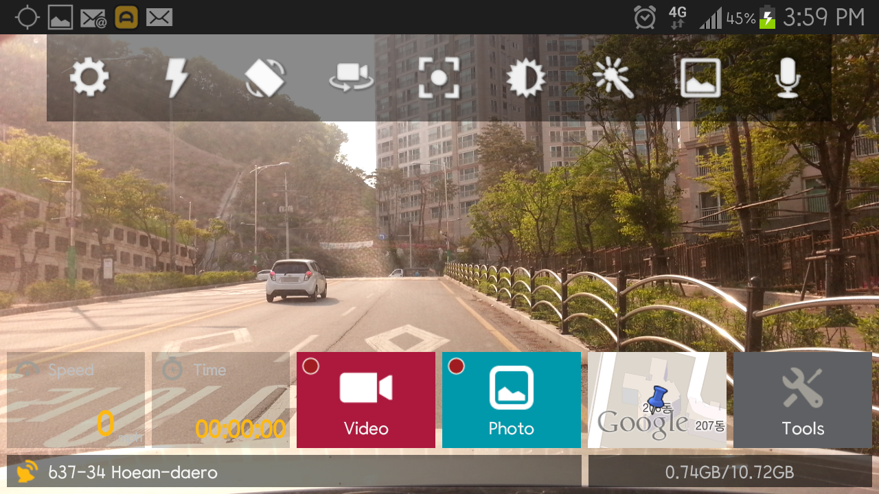 AutoBoy DashCam - Black Box - screenshot