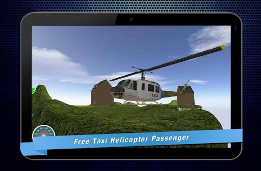 免費出租車客運直升機