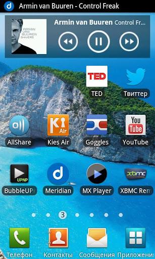 玩音樂App|Meridian Mobile免費|APP試玩