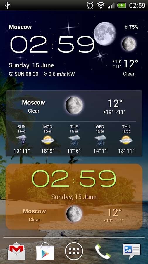 Weather Now- screenshot