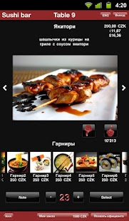 Menu55 - Restaurant menu- screenshot thumbnail