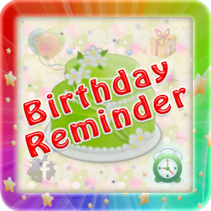 Birthday Invitation Reminder Images Birthday Reminder - Birthday party invitation reminder