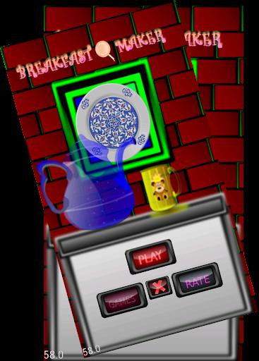 Balloons – Play Fun, Free Kids Games Online – Knowledge Adventure