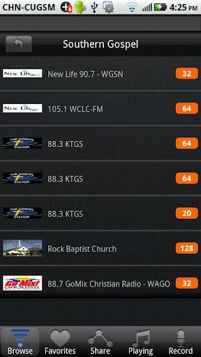 【免費音樂App】基督教音樂電台-APP點子