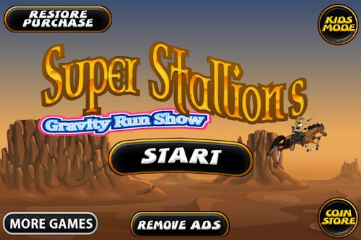 Super Stallion Gravity Run