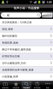 推積木app - 免費APP