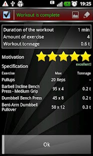 Gym Book: training notebook - screenshot thumbnail
