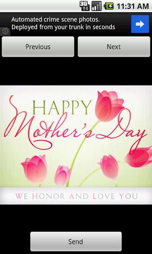 【免費社交App】بطاقات تهنئة عيد الأم-APP點子