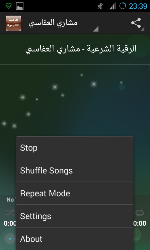 Ruqyah MP3 - screenshot