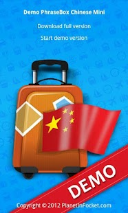 Phrasebook Chinese Demo