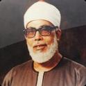 القرآن الكريم - خليل الحصري icon