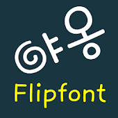 NeoMew™ Korean Flipfont