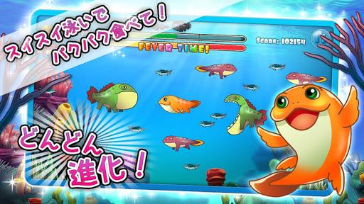 Coco the Fish 無料で人気簡単アクションゲーム