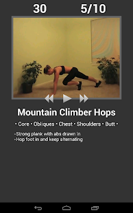 Daily Cardio Workout - screenshot thumbnail