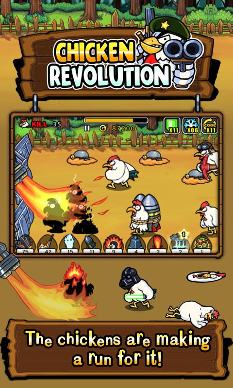 Chicken Revolution - screenshot