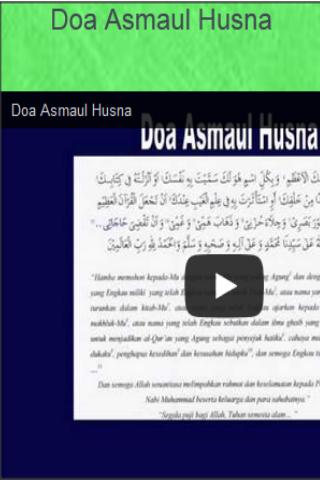 99 Names Of Allah Asma Ul Husna Mp3 Download