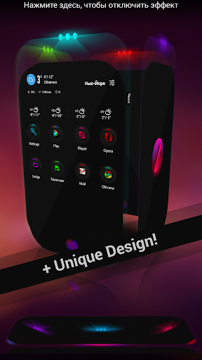 Next Launcher Theme Contrastum