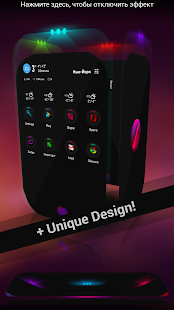 Next Launcher Theme Contrastum- screenshot thumbnail