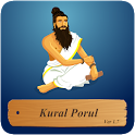 Thirukural Videos icon