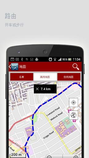 德累斯顿离线地图|玩旅遊App免費|玩APPs