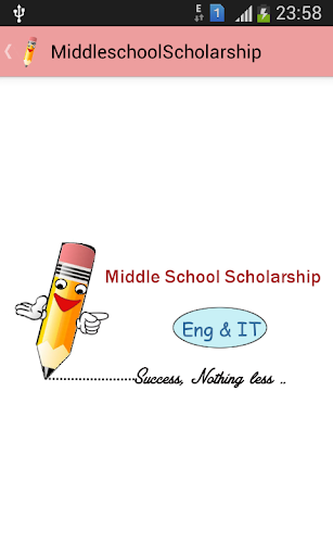 【免費教育App】MSScholarship Eng IT-APP點子