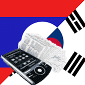 Korean Lao Dictionary