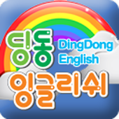 DingDong English