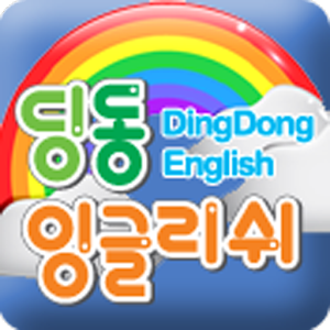 DingDong English - Android Apps on Google Play
