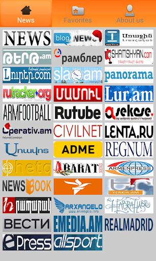 Armenia Newspapers