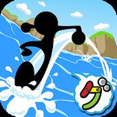 水切りジャンプ