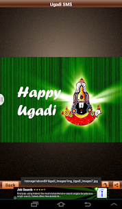 Ugadi SMS And Greetings APk 9