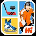 Hi Guess the Hockey Star icon