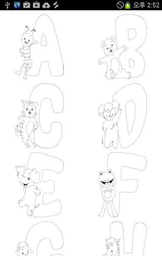 动物字母着色页
