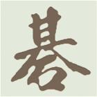 GoGrinder icon