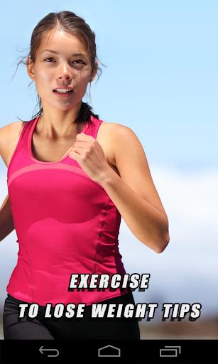 运动减肥小贴士