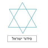 יהודי לי