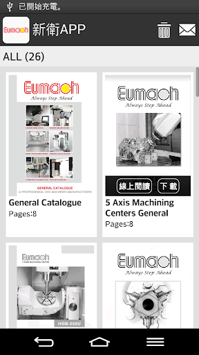 EUMACH CO. LTD.