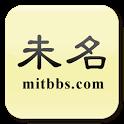 MITBBS阅览器 icon