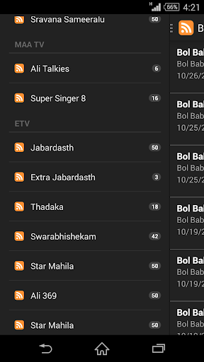 Telugu Pop TV Tube