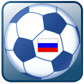 Russian Premier League Soccer