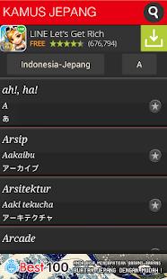 KAMUS JEPANG-INDONESIA Gratis - screenshot thumbnail