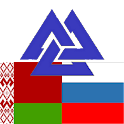 Russian Belarusian Dictionary icon