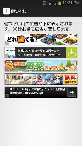 【アプリ】無料で遊べるおすすめの人気スマホゲーム厳選30作【iPhone ...