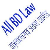 All Law Of Bangladesh