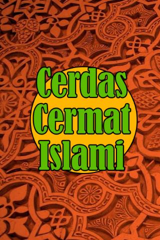Cerdas Cermat Islami