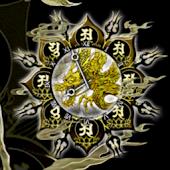 Golden Dragon clock