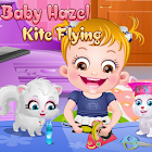 Baby Hazel Kite Flying icon