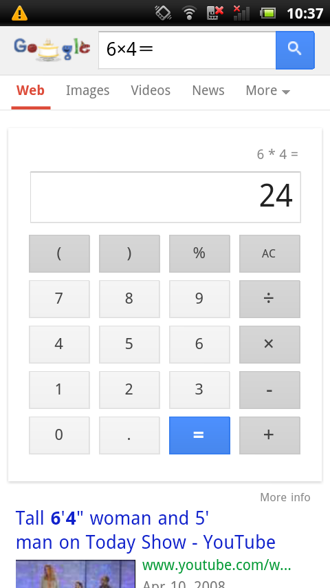 Multiplication table quiz android apps on google play for Table quiz hannover