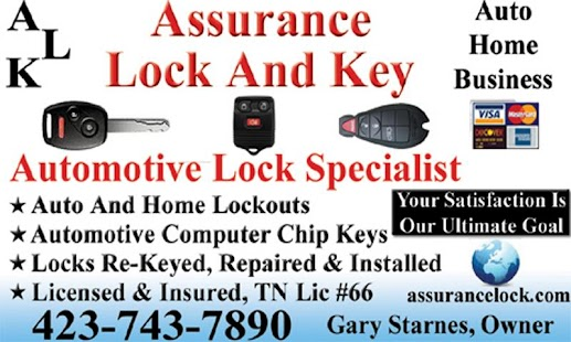 Assurance Lock & Key- screenshot thumbnail