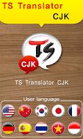 Screenshot of TS Translator [CJK]